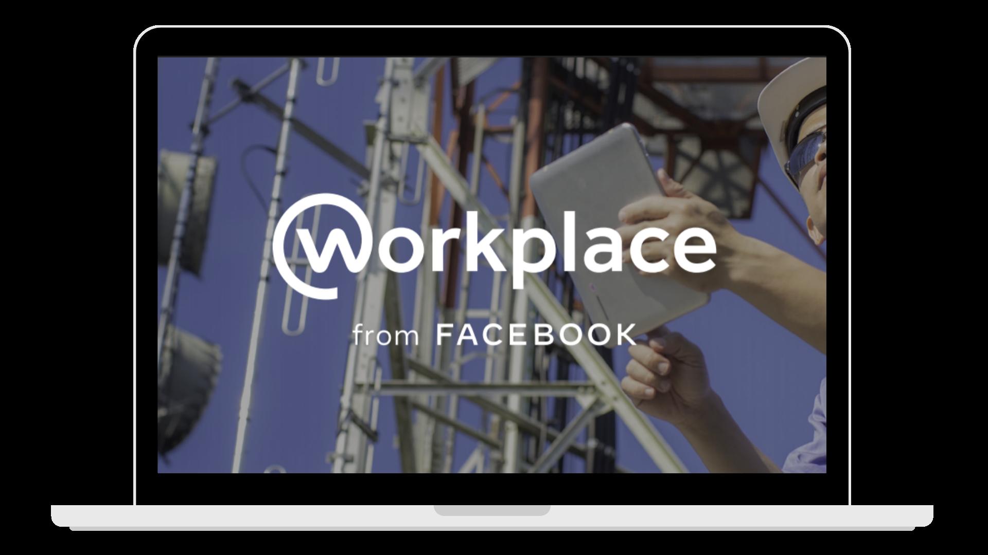 _telecomms workplace - Laptop